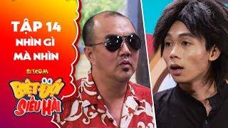 Biệt đội siêu hài | Tập 14 - Tiểu phẩm: Hồng Thanh quá bá đạo cho đến khi gặp phải Quốc Thuận!