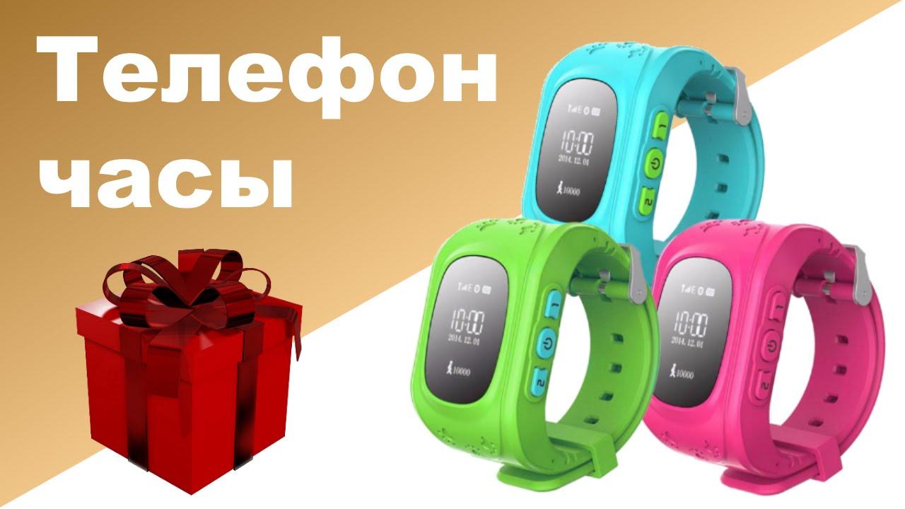 Часы smart baby watch q50 официальный веб-сайт штрафы