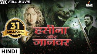 हसीना और जानवर (2018) New Released Full Hindi Dubbed Movie | Hollywood Movie In Hindi | Hindi Movie