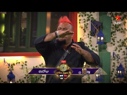 Bigg Boss Telugu 5 promo: Priya and Lobo indulge in clash