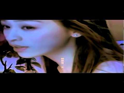 王心凌-當你 (Full HD)