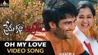 Prema Katha Chitram Video Songs   Oh My Love Video Song   Sudheer Babu, Nandita   Sri Balaji Video