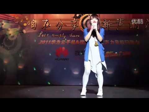 20110927 杭州搜狐音樂新聲力校園歌友會-徐佳瑩-極限
