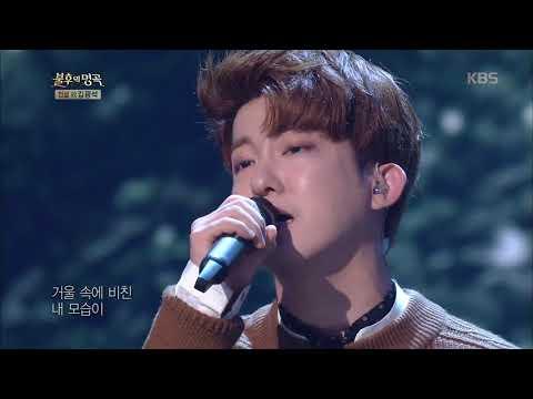 불후의명곡 Immortal Songs 2 - 보이스퍼 - 이등병의 편지.20171028