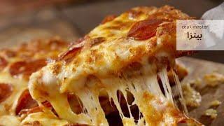طريقة عمل البيتزا بالجبنة الموزاريلا والزيتون فتكات غزة تايم Gaza Time