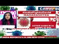 Indias Covid Crisis Deepens | Do States Have An Action Plan? | NewsX - 08:28 min - News - Video