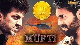 Mufti Kannada Dubbed Hindi Full Movie 2017   ShivaRajkumar, SriiMurali  2018 Sandalwood Action Movie