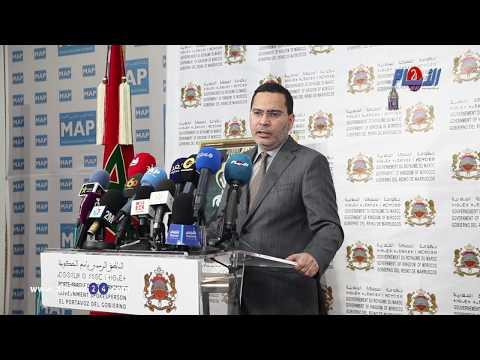 أول تحرك حكومي تجاه أسعار المحروقات بالمغرب