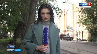 В омском арбитражном суде прошло очередное заседание по кинотеатру «Первомайский»