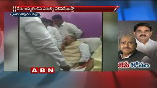 Caught on Cam: JC threatens Whip Palle on Phone..