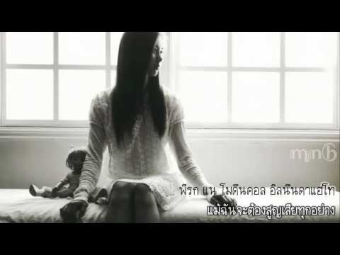 [MNB] Seohyun - 아파도 괜찮아요 (Even If It Hurts, It's Okay) [THAI SUB]
