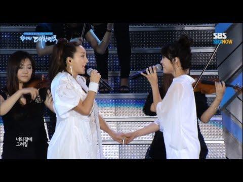 SBS 브라질 2014 특집 [드림콘서트] - Special Stage(with 윤한, 바다, 정은지)
