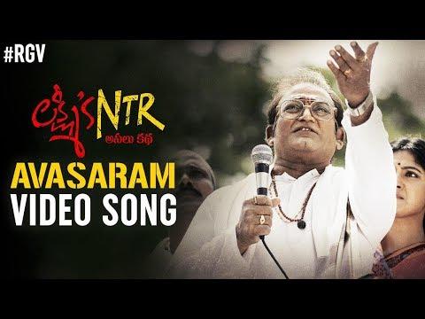 Lakshmi's NTR Movie Avasaram Video Song