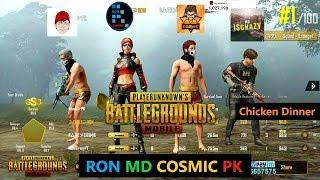 [Hindi] PUBG Mobile   RON, MD, COSMIC & PK Amazing Squad Winner Winner Chicken Dinner