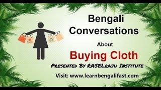 Learn Bengali Conversation: Shopping Clothes Through English
