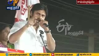 Pawan Kalyan Criticizes YS jagan..