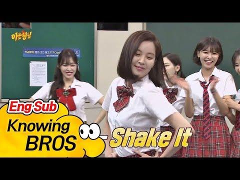[풀버전] 귀여워♡ 상큼美 폭발(!) 막내 서현(Seo Hyun)의 'Shake It'♪ 아는 형님(Knowing bros) 88회