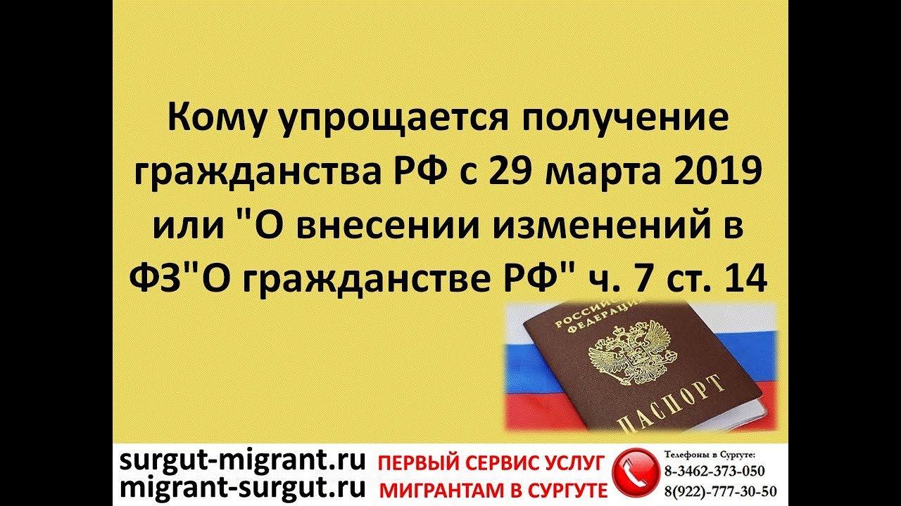Могут ли наложить арест на машину за долг в 100 рублей