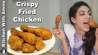 Crispy and Juicy Fried Chicken Recipe - How To Make Crispy Fried Chicken - Kitchen With Amna