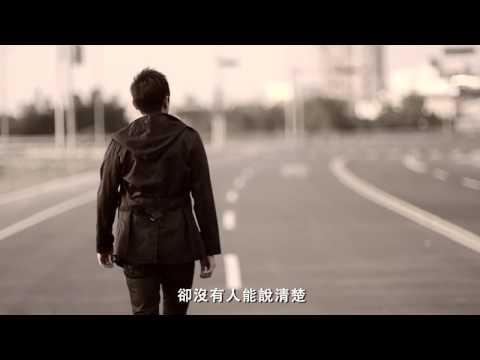 2011陳冠霖-他們多幸福MV 導演 比佛利(劉思宇)