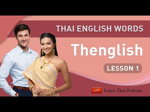 Learn Thai : English Words same in Thai