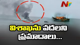 Boat catches fire in Visakhapatnam fishing harbour..