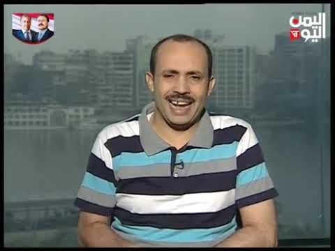 قناة اليمن اليوم - الصحافة اليوم 28-10-2019