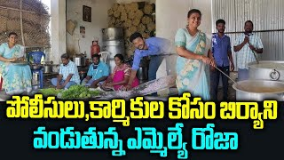 MLA Roja food preperations for police..