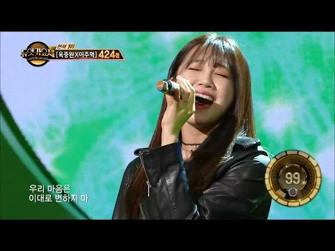 【TVPP】 Eun-ji(Apink) - What A Friend Is, 은지(에이핑크) - 친구라는 건 @Duet Song Festival