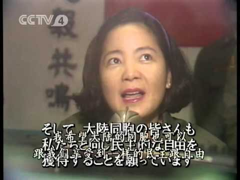 鄧麗君1991年在金門向大陸同胞喊話