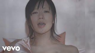 椎名林檎 - 旬