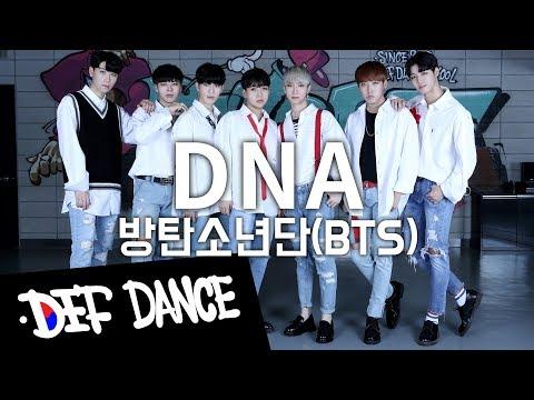 [댄스학원 No.1] BTS (방탄소년단) - DNA KPOP DANCE COVER / 데프수강생 월말평가 방송댄스 안무 가수오디션 정보 실용음악 보컬 미디 랩