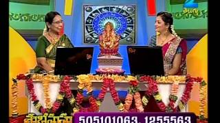 Subhamasthu<br />Episode : 339, Telecasted on  :24/04/2014