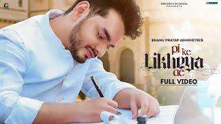 Pi Ke Likheya Ae – Bhanu Pratap Agnihotri Ft Anmol Sidhu Video HD