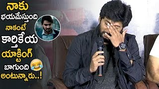 Gang Leader success meet: Hero Nani emotional speech about..