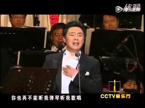 美声|著名男高音歌唱家丁毅演唱歌曲《怀念战友》