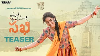 Good Luck Sakhi Telugu Teaser