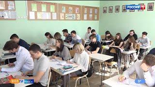 В этом году в Омской области единый госэкзамен сдадут более 10 тысяч человек