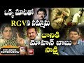 Lakshmi Parvathi Interview on Lakshmi's NTR