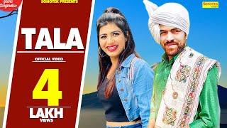 Tala – Masoom Sharma