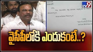 TDP MLC Magunta Srinivasulu Reddy quits TDP to join in YCP