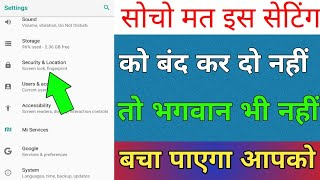 The Most Dangerous Secret Setting That is Inside All Android Phones !! Hindi 2018