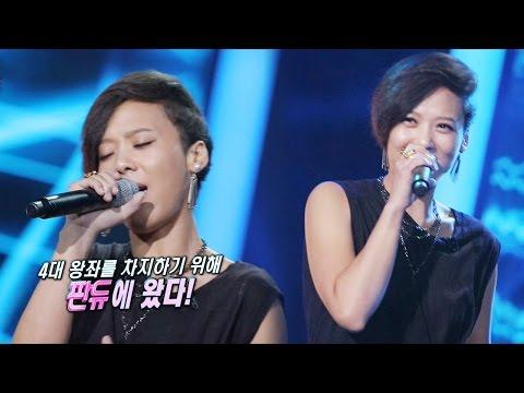Yoonmirae 윤미래, 힙합 여제의 판듀 강림 'Memories...' 《Fantastic Duo》판타스틱 듀오 EP17