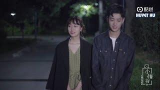 [Vietsub] 小情书 - (Tập Cuối) Mùa Hạ Năm Ấy