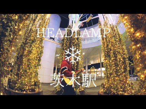 HEADLAMP 『茨木駅』 #6ヶ月連続配信 第十弾