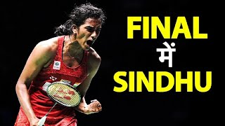 BWF World Championships: PV Sindhu reaches final for the t..