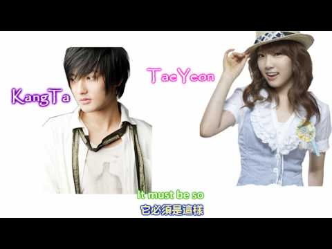 【 Mp3 中字 】TaeYeon & KangTa (7989) English& Chinese Lyrics