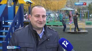 Омский НПЗ продолжает программу по развитию городских игровых площадок для детей в рамках программы социальных инвестиций «Родные города» компании «Газпром нефть»