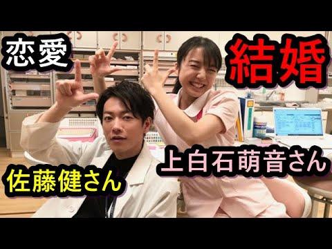【占い】佐藤健さんと上白石萌音さんの相性を占う
