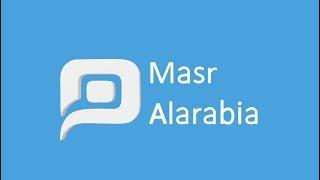 مصر العربية   حالة الطقس غدا الاثنين 16-4-2018     -